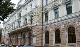 Одесса УкрПочта ул.Садовая