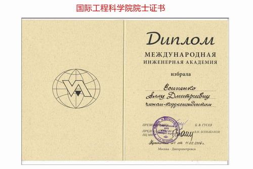 Diplom_2_500