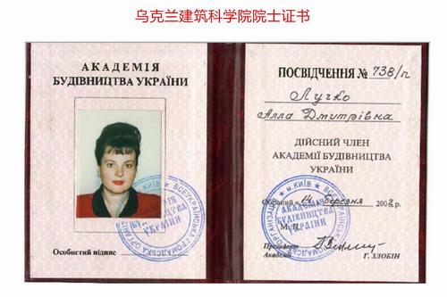 Diplom_3_500